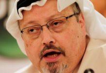 Σαουδάραβας δημοσιογράφος