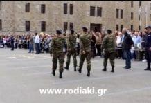 Στρατιωτική παρέλαση Ρόδος: Εντυπωσίασε η 95 ΑΔΤΕ