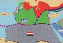 Τουρκία Ελλάδα Αίγυπτος