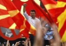 Ζάεφ Σκόπια ΠΓΔΜ Σύνταγμα