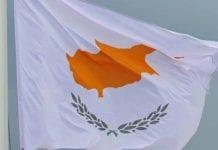 Κύπρος ΟΗΕ τουρκική προκλητικότητα