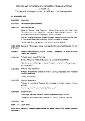 ΓΕΕΘΑ - Συνέδριο «ΑΘΗΝΑ2018»: Πώς ο κίνδυνος γίνεται ευκαιρία