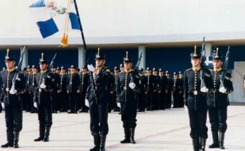 Σχολή Ευελπίδων ΑρχαιότηταΑξιωματικών Σωμάτων Στρατός Ξηράς,