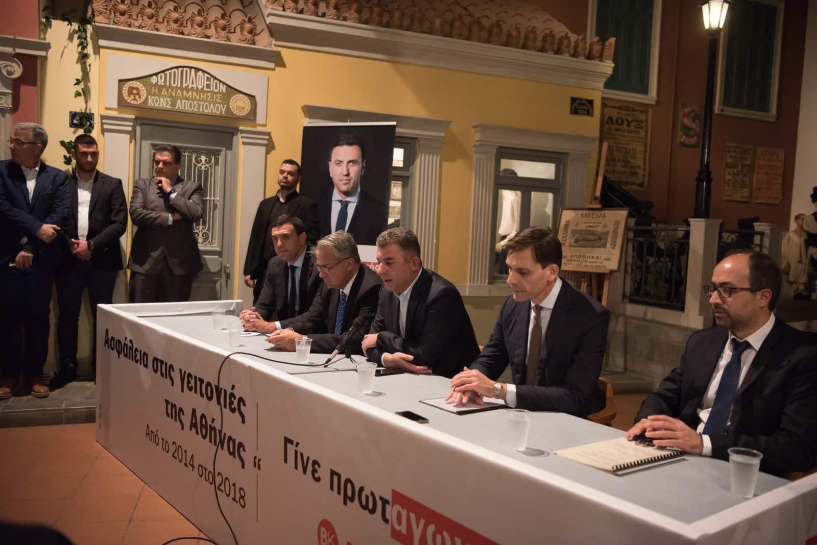 Η ΝΔ θα επαναφέρει την ασφάλεια στις γειτονιές της Αθήνας, δήλωσε ο τομεάρχης άμυνας της ΝΔ Βασίλης Κικίλιας