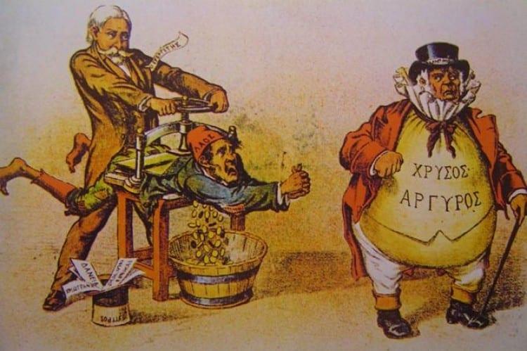 10 Δεκεμβρίου 1893: «Δυστυχώς επτωχεύσαμεν» Χαρίλαος Τρικούπης