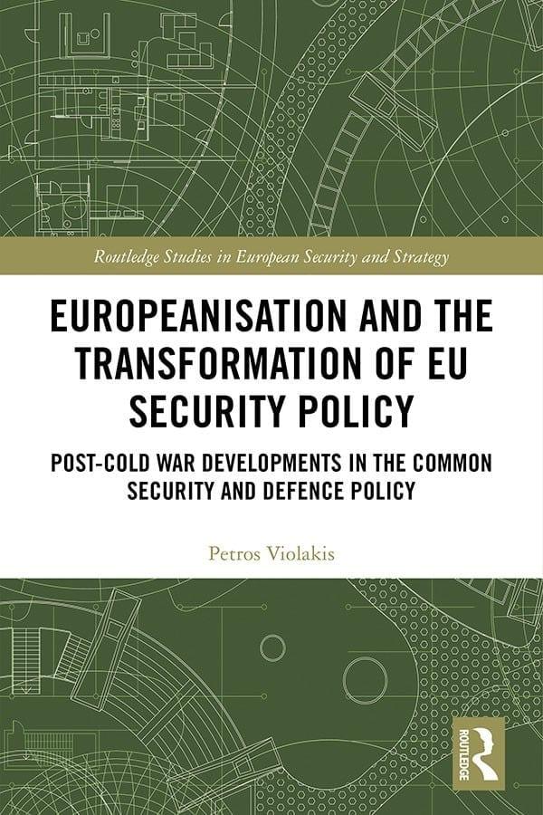 Η Ευρωπαϊκή Άμυνα και Ασφάλεια και η δυναμική της 2 Η Ευρωπαϊκή Άμυνα και Ασφάλεια και η δυναμική της