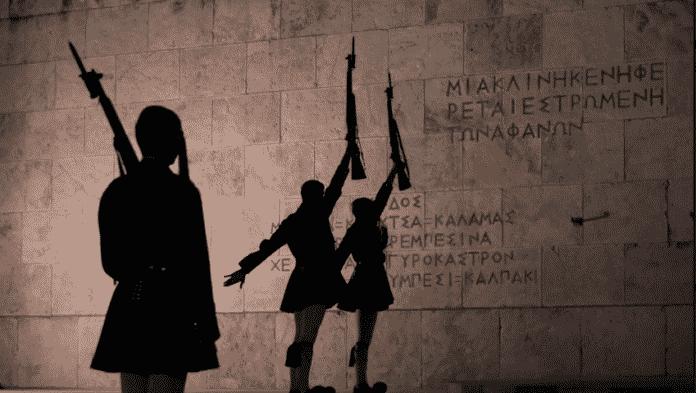 Πέθανε Εύζωνας Προεδρική φρουρά Δώδεκα ευζωνάκια - Παραδοσιακό τραγούδι της Θράκης - 25η Μαρτίου