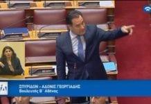 Άδωνι ΥΕΘΑ Καμμένου Μακεδονία