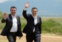 Νόμπελ Ειρήνης Τσίπρα Ζάεφ Συμφωνία των Πρεσπών