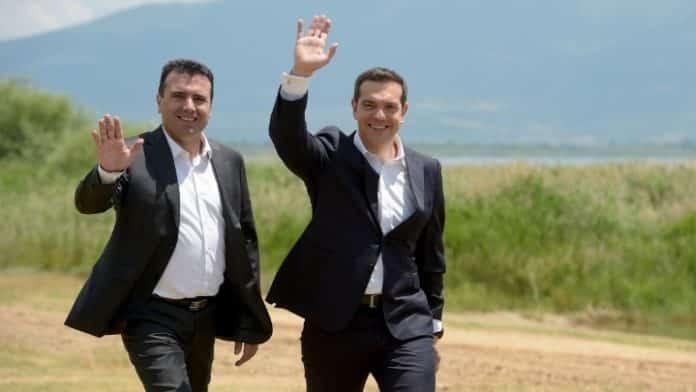 Νόμπελ Ειρήνης Τσίπρα Ζάεφ Συμφωνία των Πρεσπών ομαδικές αγωγές