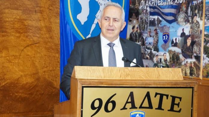 Αποστολάκης 96 ΑΔΤΕ