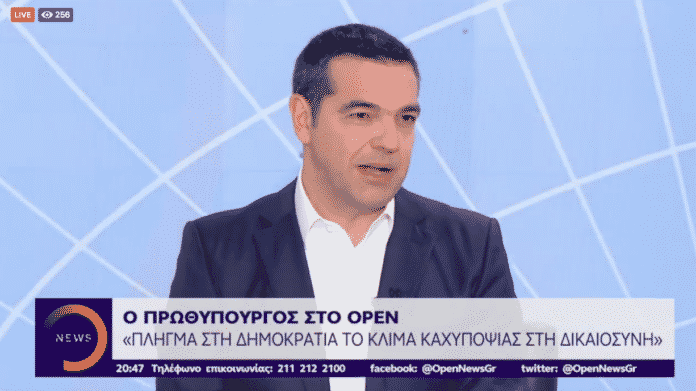 Συνέντευξη Τσίπρα: Τι είπε για τον Καμμένο και τη Συμφωνία των Πρεσπών