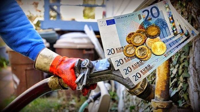 Επίδομα πετρελαίου 2019: Πότε πληρώνει το επίδομα θέρμανσης Επίδομα Θέρμανσης 2019 - Πρώτη δόση - Πληρωμή - Ημερομηνία