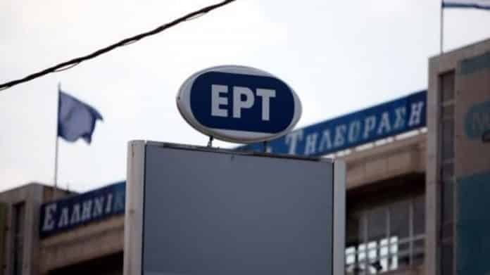 Κλειστά σχολεία: Απεργοί εκπαιδευτικοί μπούκαραν στην ΕΡΤ