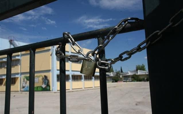 Κλειστά σχολεία αύριο σε Ηλεία Ζάκυνθο Αχαϊα - Κορονοϊός κλειστά σχολεία σήμερα Απεργία καθηγητών 12 Απριλίου κλειστά σχολεία Τριών ιεραρχών 30 ιανουαρίου Κλειστά σχολεία την Δευτέρα 14 Ιανουαρίου – 24ωρη απεργία