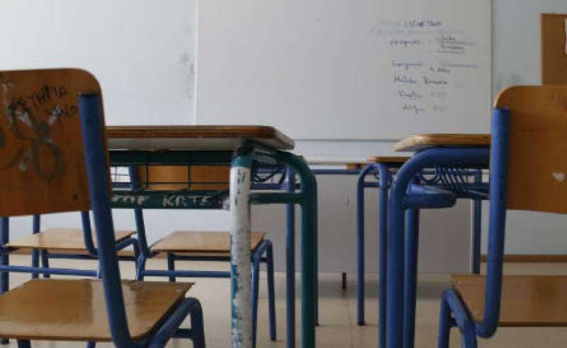 Πότε ανοίγουν σχολεία 2020 φροντιστήρια, ξένες γλώσσες κολέγια Κλειστά σχολεία φέρνει η Κακοκαιρία Βικτώρια - Καιρός σήμερα 13/11 Κλειστά σχολεία 24 Σεπτεμβρίου - Απεργία ΑΔΕΔΥ - Δασκάλων Καθηγητών Απεργία δασκάλων - καθηγητών - Κλειστά σχολεία σήμερα 14 Ιανουαρίου