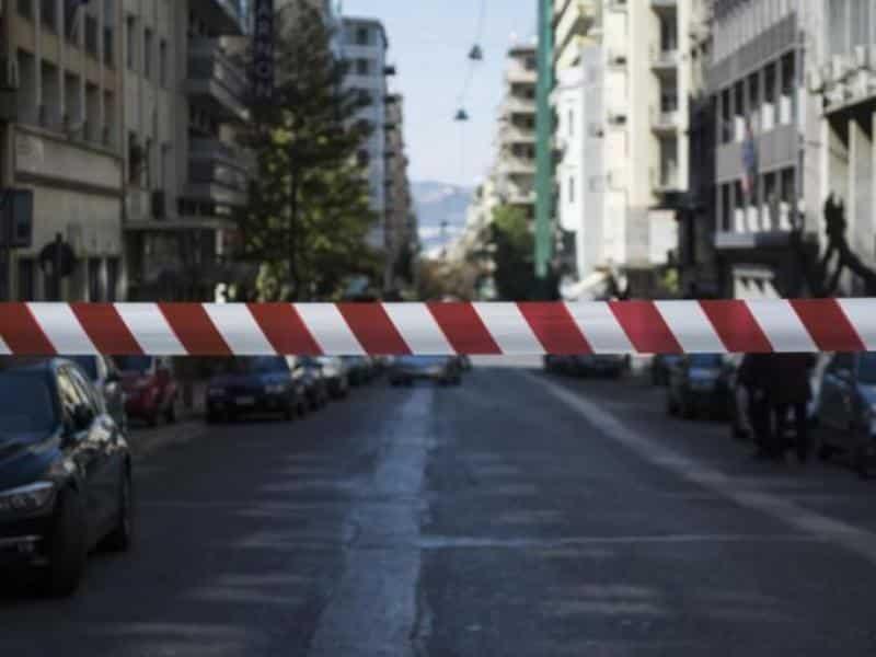 24 Μαρτίου Μαθητική παρέλαση 2019 - Κλειστοί δρόμοι στην Αθήνα - Τι ώρα θα αρχίσει να κλείνει το κέντρο για τηνδιεξαγωγή της μαθητικής παρέλασης Κλειστοί δρόμοι - Σύνταγμα 25 Ιανουαρίου - Τι ώρα ξεκινούν διαδηλώσεις