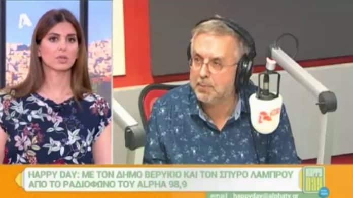 Δήμος Βερύκιος: Καμπάνα ΕΣΡ για όσα είπε για τις χήρες στρατιωτικών και τις συντάξεις χηρείας στον τηλεοπτικό σταθμό Alpha
