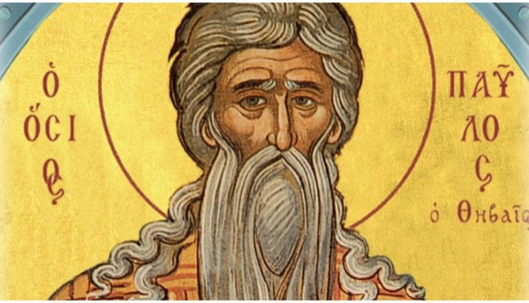 15 Ιανουαρίου: Εορτολόγιο - Γιορτή σήμερα - Όσιος Παύλος