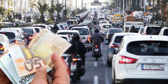 Τέλη Κυκλοφορίας 2019: Προσοχή! Λήγει η παράταση που έχει δοθεί από το υπουργείο Οικονομικών- Πρόστιμα από την 1η Φεβρουαρίου