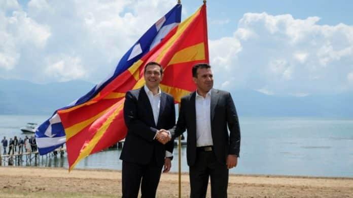 Νόμπελ Ειρήνης 2019 Βόρεια Μακεδονία: Εγκρίθηκε η συνταγματική αναθεώρηση Τσίπρας - Ζάεφ
