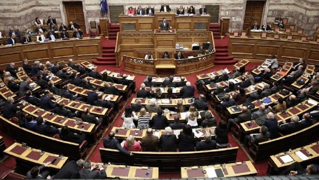 Νόμος 4609/19: Δημοσιεύτηκε στο ΦΕΚ το νομοσχέδιο ΥΠΕΘΑ Βόρεια Μακεδονία Βουλή: Στις 12 η συζήτηση για την ψήφο εμπιστοσύνης στην κυβέρνηση Συμφωνία των Πρεσπών