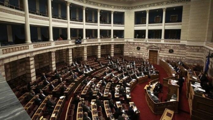 Αναδρομικά Αποστράτων: Ποιοι ψήφισαν την (ν)τροπολογία για περικοπές Νομοσχέδιο για το άσυλο 120 δόσεις: Η ρύθμιση οφειλών πάει Βουλή στις 6 Μαϊου - Τι περιλαμβάνει Νομοσχέδιο ΥΠΕΘΑ: Της τροπολογίας το κάγκελο για τους συνδικαλιστές Ψήφος εμπιστοσύνης: 151 Ναι - 148 όχι