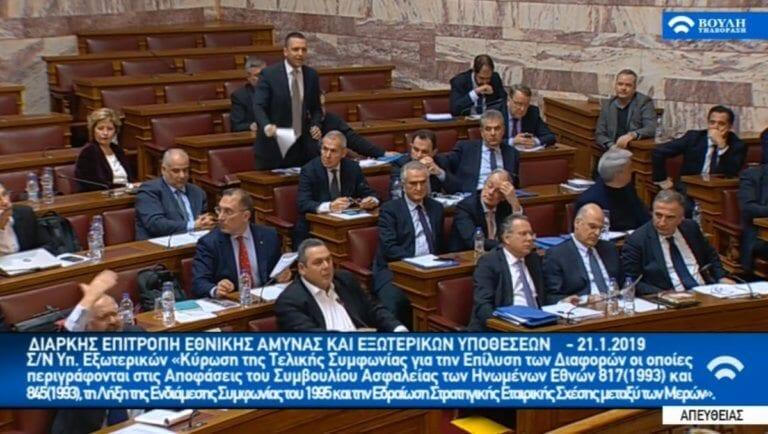 Συμφωνία των Πρεσπών: Εντάσεις & διακοπές στη συνεδρίαση της Βουλής