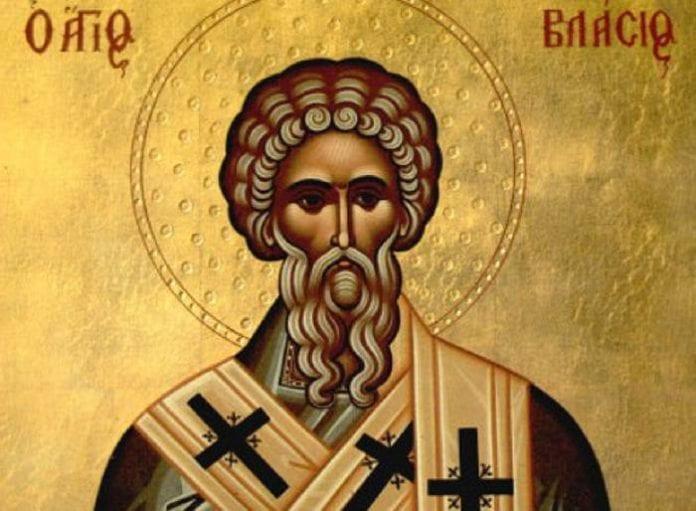 Άγιος Βλάσιος - Ποιοι γιορτάζουν 11 Φεβρουαρίου - Γιορτή σήμερα