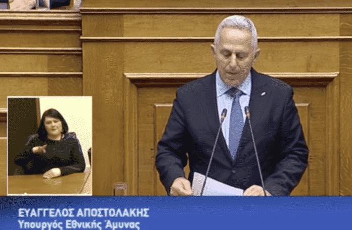Αποστολάκης: Γιατί πρέπει η Βόρεια Μακεδονία να μπει στο ΝΑΤΟ