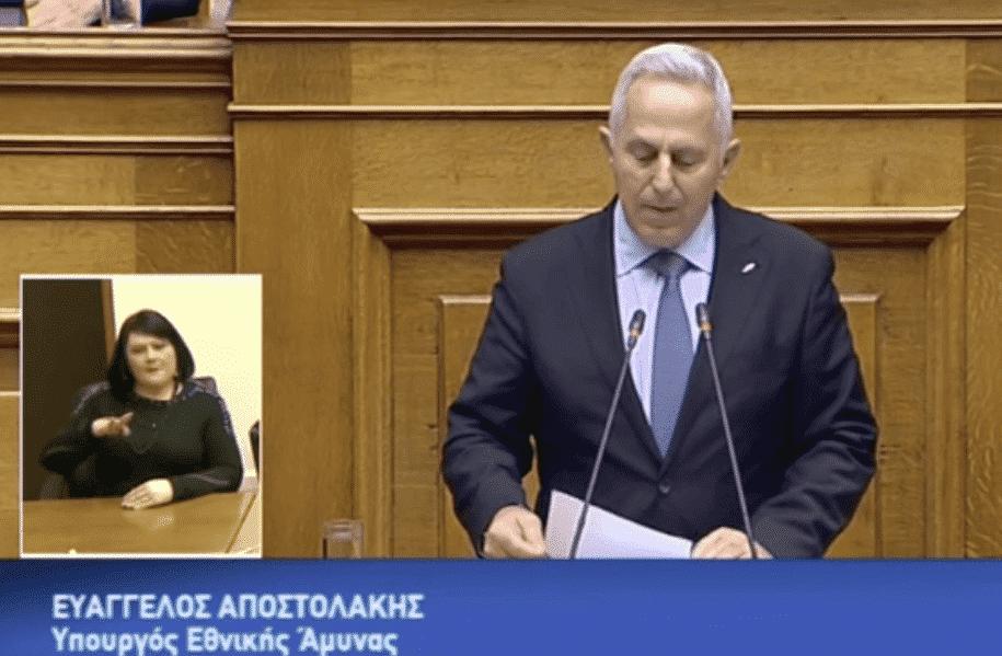 Η ΕΑΑΣ ζήτησε αναβολή εκδήλωσης για τη Μακεδονία Αποστολάκης: Γιατί πρέπει η Βόρεια Μακεδονία να μπει στο ΝΑΤΟ