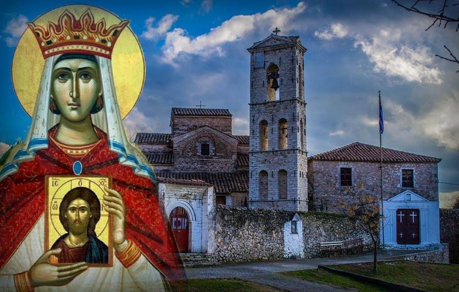 Αγία Θεοδώρα -Ποιοι γιορτάζουν σήμερα 11 Φεβρουαρίου Άγιος Βλάσιος