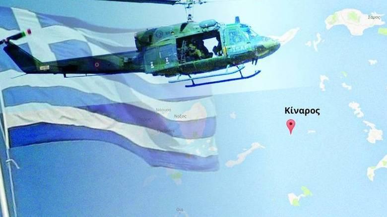 11 Φεβρουαρίου- Σαν σήμερα: Πτώση Ελικοπτέρου του ΠΝ Agusta Bell 212στην Κίναρο - Τρεις νεκροί αξιωματικοί του Πολεμικού Ναυτικού