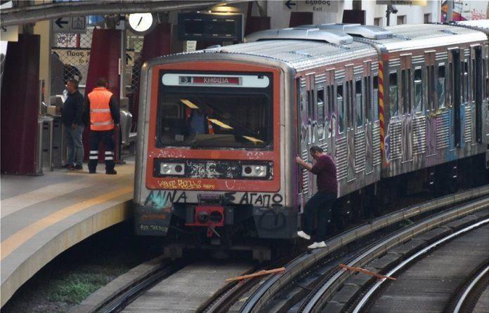 Στάση εργασίας ΗΣΑΠ - Απεργία ΗΣΑΠ αύριο 21 Φεβρουαρίου - Ποιες ώρες ακινητοποιείται ο ηλεκτρικός σιδηρόδρομος