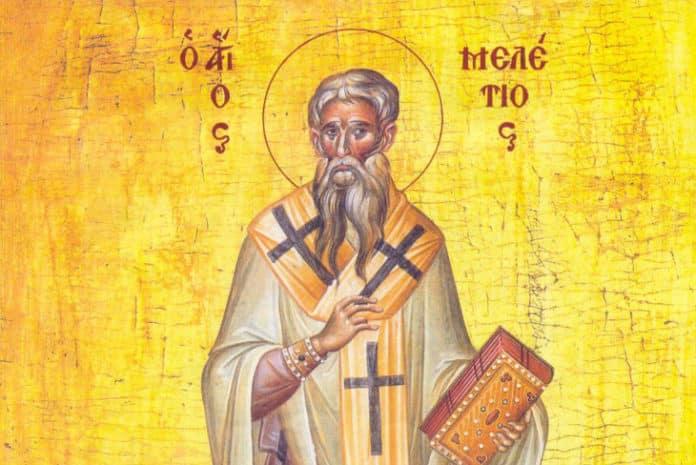 Ποιοι γιορτάζουν σήμερα 12 Φεβρουαρίου - Άγιος Μελέτιος - Εορτολόγιο