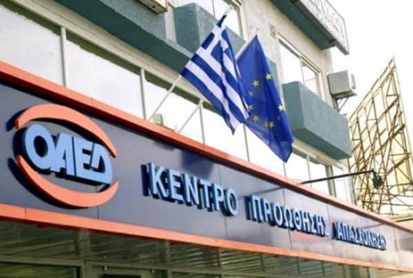 ΟΑΕΔ ειδικό επίδομα ανεργίας 720 ευρώ: Τα τρία δικαιολογητικά ΑΣΕΠ 3ΕΣ 2019 ΟΑΕΔ Κοινωφελής εργασία 2019 Επίδομα ΟΑΕΔ 187 ευρώ: Ποιοι άνεργοι το δικαιούνται