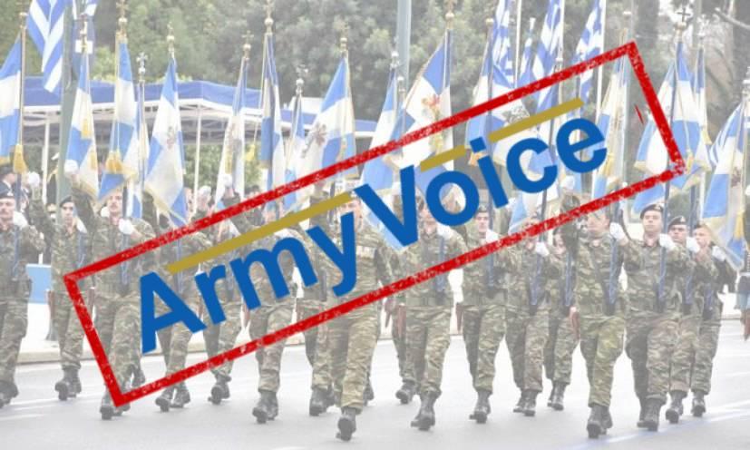 25η Μαρτίου: Σημαίες Εθνοφυλακής στη στρατιωτική παρέλαση Αθήνας