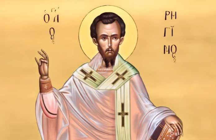 25 Φεβρουαρίου Γιορτή: Άγιος Ρηγίνος επίσκοπος Σκοπέλου