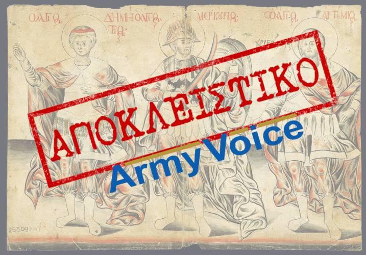 Στρατιωτικοί Άγιοι: Ημέρα εορτασμού καθιέρωσε το Πατριαρχείο