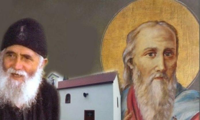 Άγιος Βλάσιος και γέροντας Παΐσιος - Γιορτή σήμερα 11 Φεβρουαρίου
