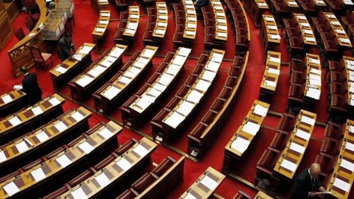 Παράταση κοινωφελούς τροπολογία Στρατιωτικός συνδικαλισμός: Γιατί αντιδρά η ΠΟΜΕΝΣ στην τροπολογία που κατέθεσε το ΚΚΕ και προτείνεται από βουλευτές ΣΥΡΙΖΑ να γίνει δεκτή ΑΣΕΠ 1κ 2019: ΠΡΟΣΟΧΗ Προθεσμία υποβολής για μόνιμους στη Βουλή Ειδικοί Φρουροί: Ανήκουν στη Βουλή, εκπαιδεύτηκαν από την ΕΛΑΣ Συνταγματική αναθεώρηση Σήμερα αποφασίζεται η τύχη των ΑΝΕΛ - Συζήτηση για το άρθρο 15