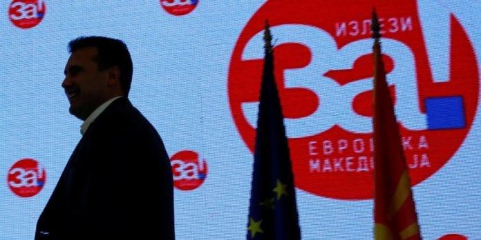 Βόρεια Μακεδονία: Σήμερα η επίσημη αλλαγή ονόματος
