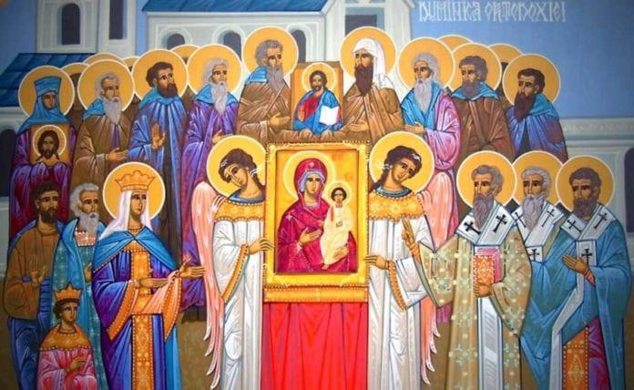 17 Μαρτίου: Κυριακή της Ορθοδοξίας 2019