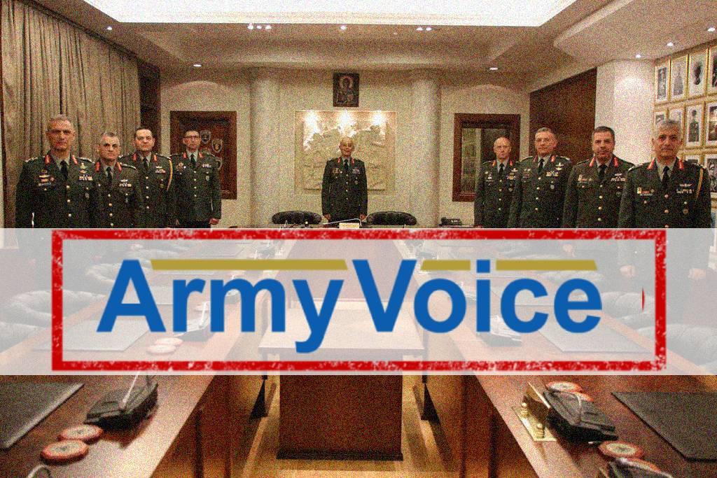 Μεταθέσεις 2019: Συνεδριάζει Παρασκευή το ΣΜΑΝ για Συνταγματάρχες Κρίσεις 2019 - Στρατός Ξηράς - Ταξίαρχοι: Πού σταμάτησε το ΑΣΣ