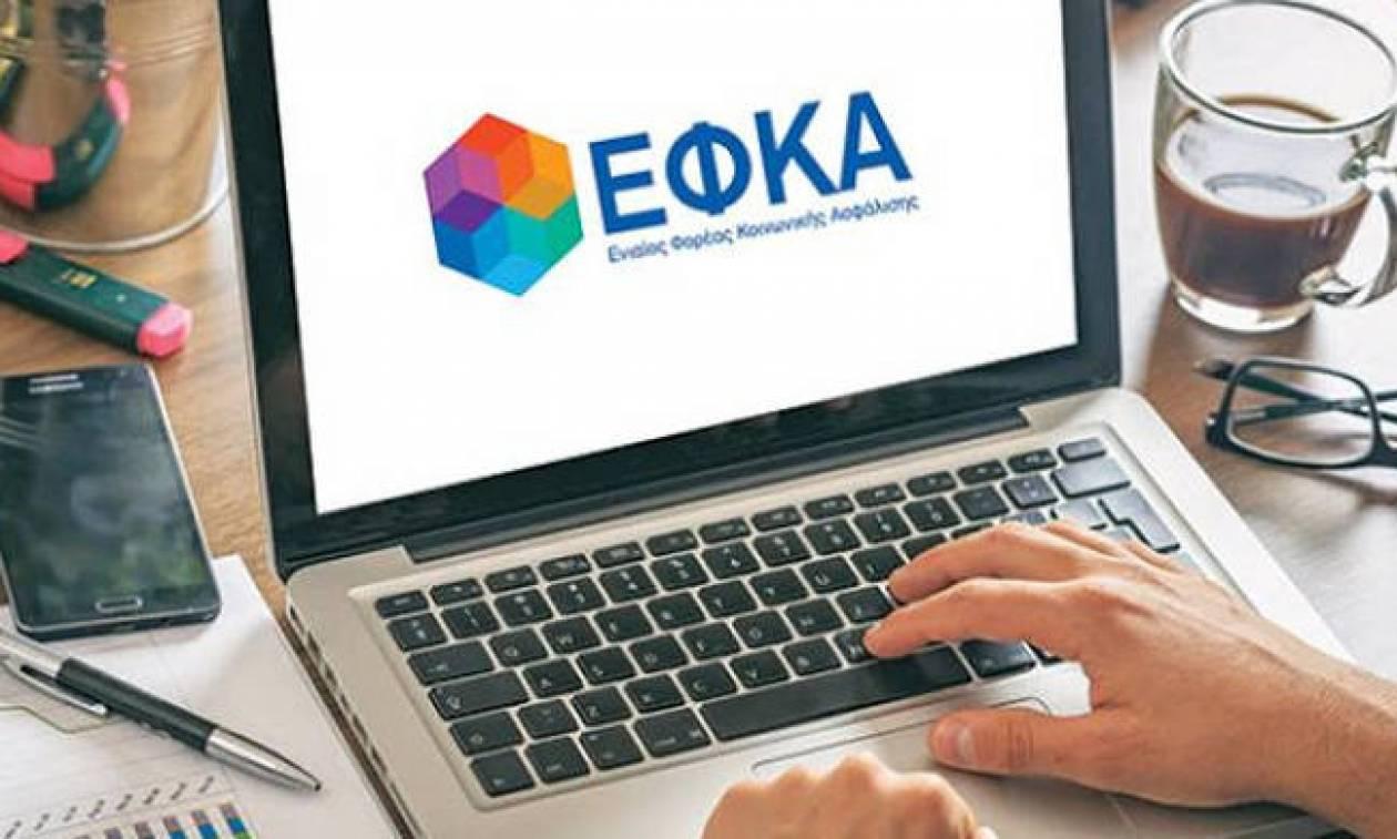 ΕΦΚΑ: με οδηγίες που εξέδωσε ο ΕΦΚΑ, αναγνωρίζει ως διπλάσιο τον χρόνο υπηρεσίας των στρατιωτικών και πολιτικών υπαλλήλων.