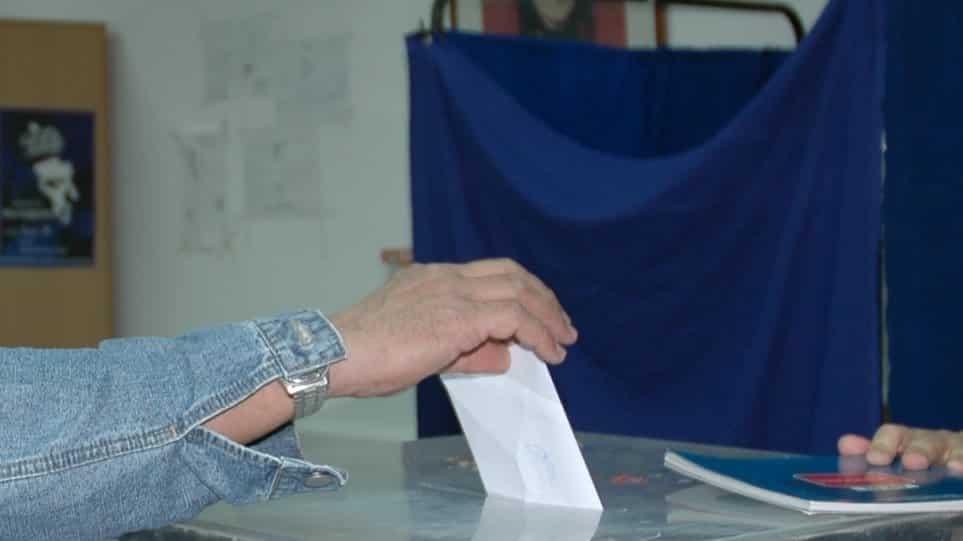 ΠΟΥ ΨΗΦΙΖΩ - Εκλογές 2019: Μάθε που ψηφίζεις με ένα κλικ - ypes.gr Τι ώρα ανοίγουν οι κάλπες - Τι ώρα κλείνουν οι κάλπες Εκλογές 2019: Μάθε τα πάντα για Ευρωεκλογές και δημοτικές εκλογές Ευρωεκλογές 2019 και Πάσχα 2019: Τι ισχύει για τους στρατιωτικούς