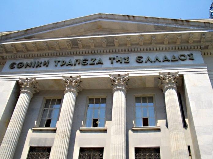 30 Μαρτίου 1841: Ιδρύεται η Εθνική Τράπεζα της Ελλάδος