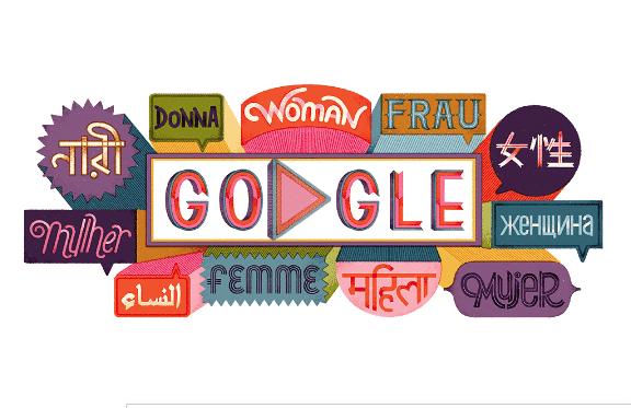 Παγκόσμια Ημέρα Γυναίκας 2019: Αφιέρωμα Google Doodle
