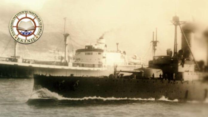 ΕΛΙΝΙΣ: Ελληνικό Ινστιτούτο Ναυτικής Ιστορίας - 13 Μαρτίου