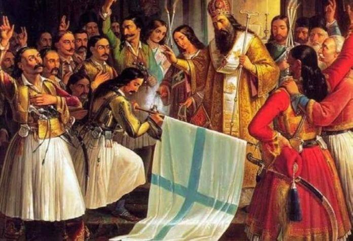 21 Μαρτίου 1821: Σαν σήμερα στα Καλάβρυτα η πρώτη πολεμική πράξη
